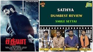 Sathya Movie Review | Dumbest Review | Sibi Sathyaraj, Ramya Nambeesan | Smile Settai
