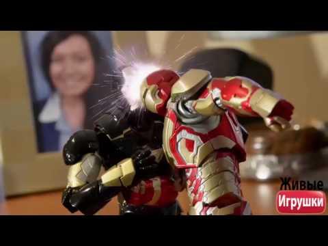 Мультики ЛЕГО Мстители 4 серия, Лего Марвел супергерои мультфильм на русском языке, Железн