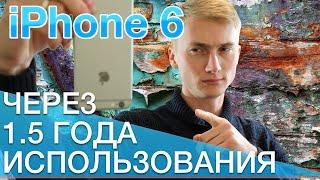 Опыт длительного использования iPhone 6 (Б/У iPhone)(, 2016-04-28T04:42:13.000Z)