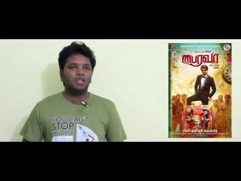 Bairavaa Teaser Review by Shiva   Vijay...