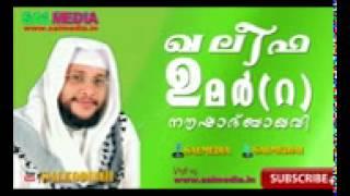 Khaleefa Umar r Noushad Baqavi Islamic Speech mpeg4