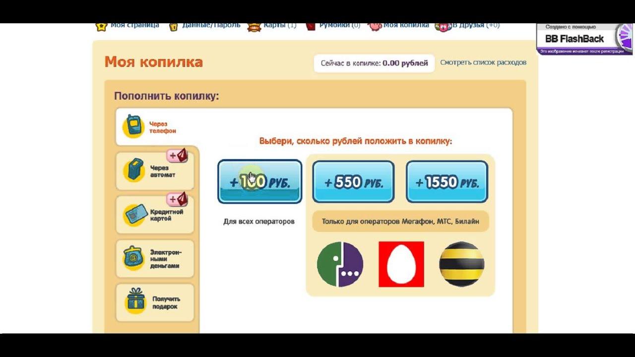 как получить карту магазина метро в москве