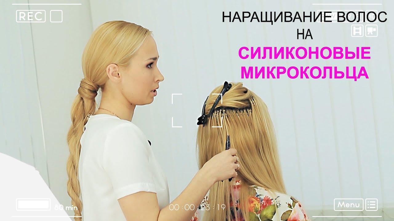 Натуральные волосы на леске. Ателье волос. - YouTube