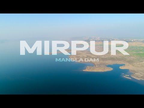 Mangla  Dam Mirpur Azad Kashmir Drone 4k  |  Featuring Pakistan | Suzuki Gs 150 | Amazing Pakistan