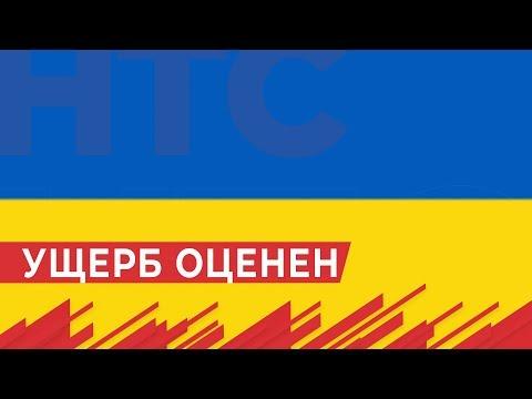 Украина оценила ущерб от снижения объемов торговли с Россией