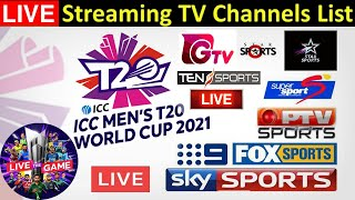 🔴ICC T20 World Cup 2021 Broadcast Streaming TV Channels List | How to Watch T20 World Cup 2021