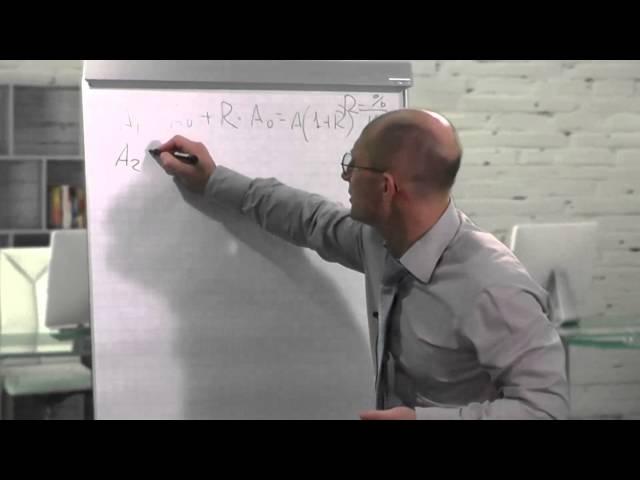 Лекция 4: Понятие сложных процентов