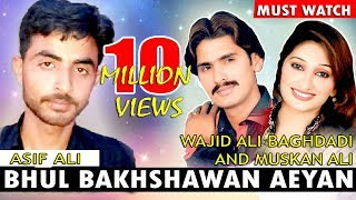 #Bhul Bakhshawan Aeyan - #Wajid Ali Baghdadi And #ASIF Ali - Latest Punjabi And Saraiki Song 2019