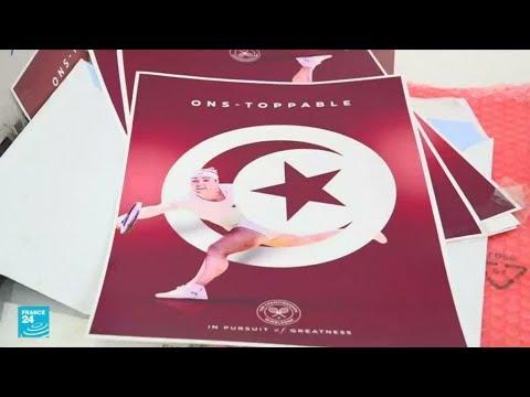 ...ريبورتاج: رياضيون تونسيون يخففون على المجتمع المدني  - 19:55-2021 / 7 / 21