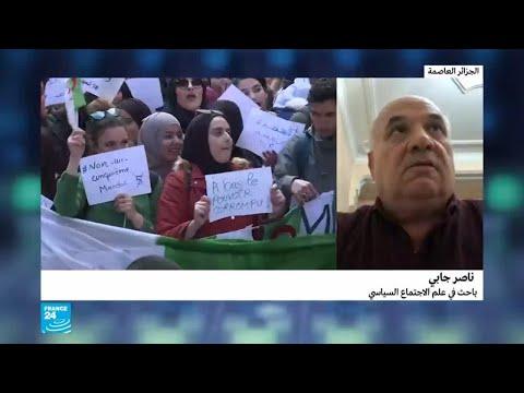 هل بلورت السلطات الجزائرية خطابا موحدا تجيب به المتظاهرين؟