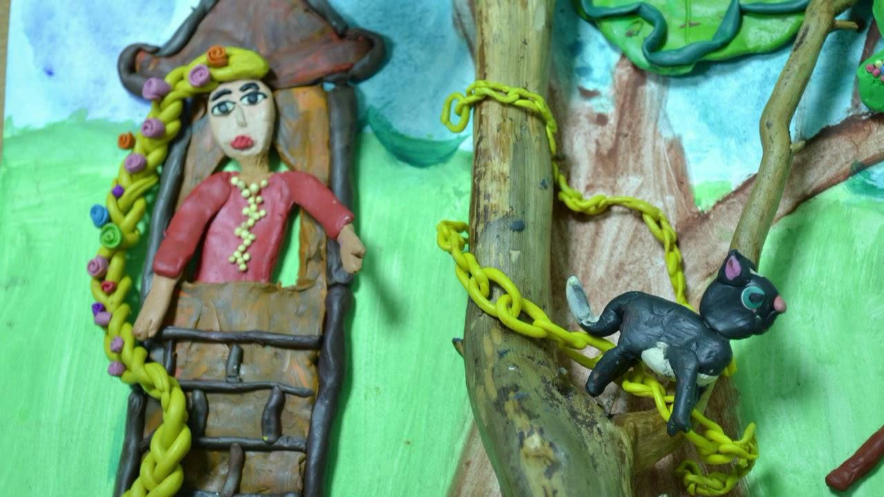 У Лукоморья дуб зеленый. Анимационный фильм - YouTube