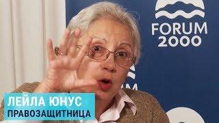 Лейла Юнус: в России арестовывают, в Азербайджане – расстреливают