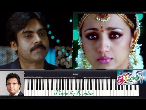 Teenmaar Movie BGM | Manisharma | Piano by Kedar