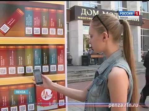 Книжные шкафы для кабинета белорусского и польского производства из многочисленных коллекций со стильным дизайном. Выбрать и купить, а также сделать индивидуальный заказ можно сейчас.