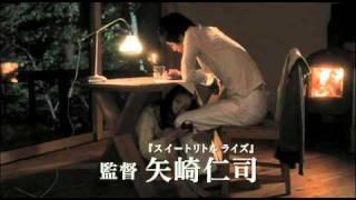 2011年3月5日(土)より渋谷アップリンクXにて連日21:00より上映.