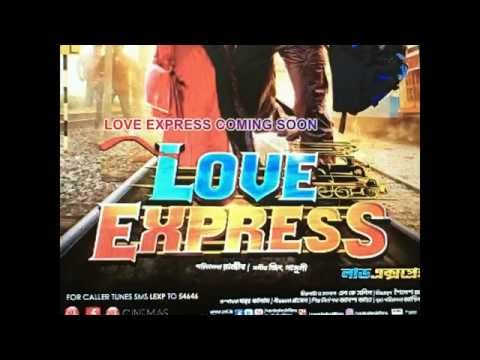 LoveExpress Coming Soon - Dev The Megastar*