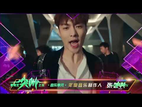191206 ZHANG YIXING 张艺兴 — Producer of the Year — 2020 iQIYI scream night