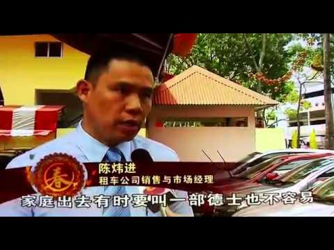 MKM Car Leasing Channel 8 News Feb 2014