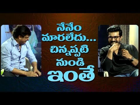 I haven''t changed since my childhood: Ram Charan | Vinaya Vidheya Rama special interview