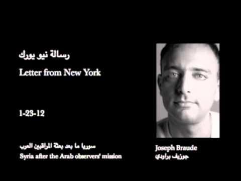 Joseph Braude's Letter from New York York 1-23-12