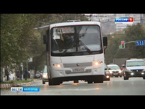 ГТРК Белгород - На пять рублей дороже
