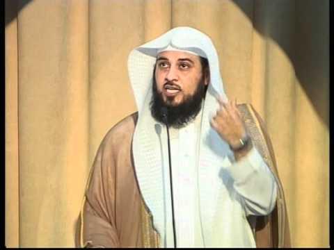 حالنا بعد رمضان خطبة الجمعة د محمد العريفي Youtube