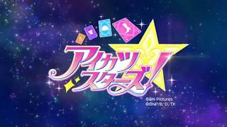 I do not own aikatsu Stars bandai does all credit does to bandai.