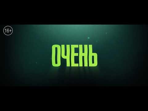 Мег. Монстр глубины. Джейсон Стетхем дата выхода 9 августа 2018 года