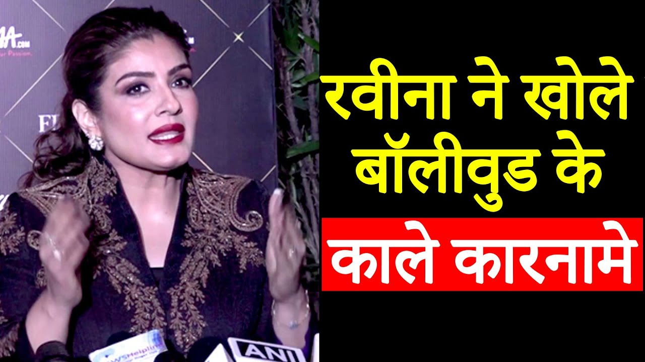 Raveena Tandon Big Statement Of Bollywood She says I Wasn't Sleeping With Heroes For Roles