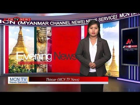 MCN MYANMAR LOCAL NEWS BULLETIN (08 OCT 2019)