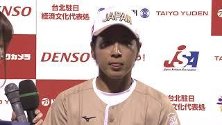 テレビ東京スポーツ http://www.tv-tokyo.co.jp/sports/