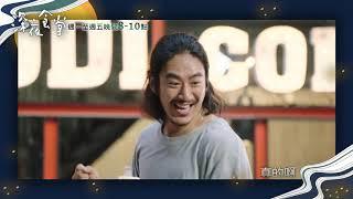 深夜食堂 中国版 第35話