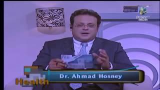 Video Health program in Peace TV English, Dr  Ahmad Hosney, Part 78 download MP3, 3GP, MP4, WEBM, AVI, FLV Oktober 2018