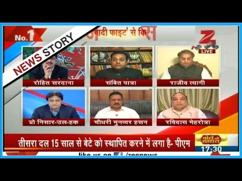 Taal thok ke  : Which political party will gain from tiff of Samajwadi party?   Part 1