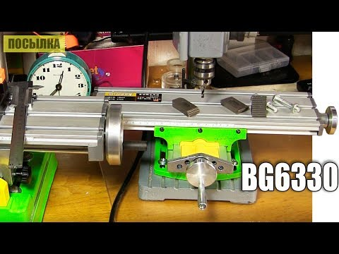Координатный стол MINIQ BG6330