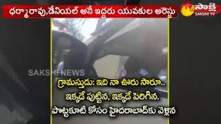 Pathapatnam MLA Kalamata Venkataramana Murthy Worst Behaviour with Public - Watch Exclusive