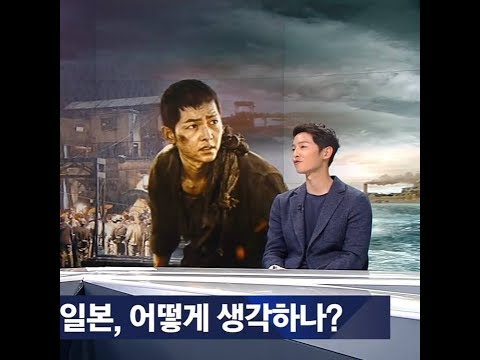 [Engsub]  Song Joong Ki's❤ İnterview in JTBC News.the backround his Girlfriend ( Hye Kyo) Favorite