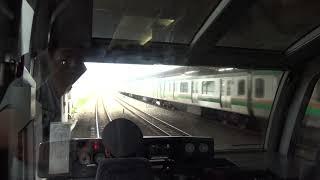 【羽沢線】「おはようライナー新宿」の展望 ~藤沢駅発車から新鶴見付近~