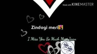 Teri Dhadkano Se Hai Zindagi Meri, Miss you jaaan, i love you