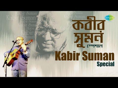 Weekend Classics Radio Show | Kabir Suman Special | কবীর সুমন স্পেশাল | Kichhu Galpo, Kichhu Gaan