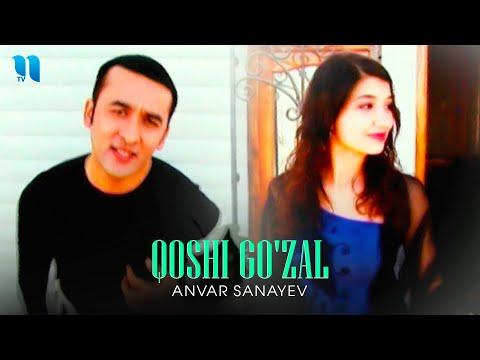 Anvar Sanayev - Qoshi go'zal | Анвар Санаев - Коши гузал