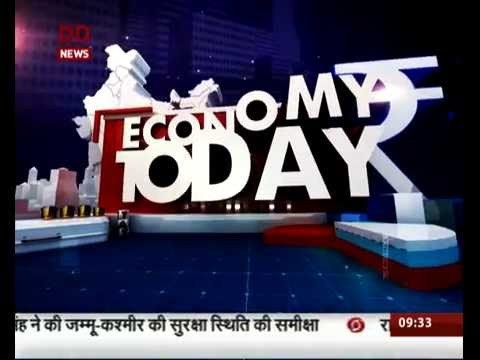 Economy Today:  Discussion on GST Bill |12 September