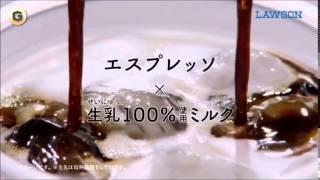 【CM】KAT-TUN 中丸雄一 ローソン「生乳」編 KAT-TUN KA 亀梨和也 (か...