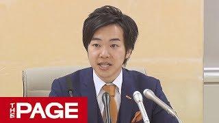東京都議の音喜多駿氏が北区長選に出馬表明(2019年3月28日)