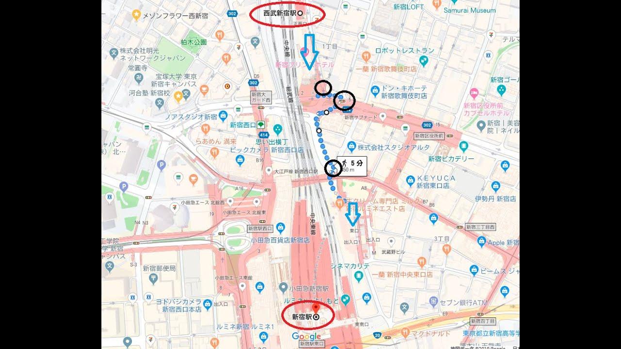 から 駅 ここ 新宿