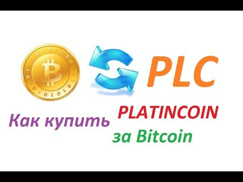 +++PlatinCoin. Как купить PLC за bitcoin. Coinbase.