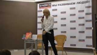 Наталия Правдина в магазине