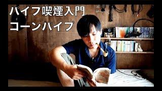 読書や勉強や映画や音楽鑑賞をする時などなど、すごく良い時間を過ごせ...