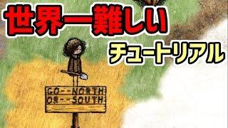 【one hour one life】世界一チュートリアルが難しいゲームがコチラです【OHOL】 thumbnail