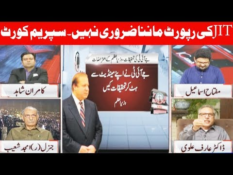 On The Front with Kamran Shahid - 17 July 2017 - Dunya News